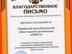 2014 6