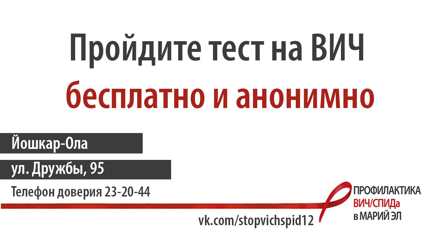 %d0%b2%d0%b8%d0%b7%d0%b8%d1%82%d0%ba%d0%b0-1